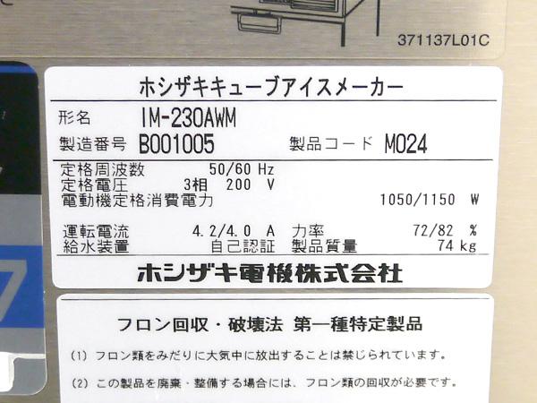 cyubo_no1-img600x450-1435215060kc7miv32692