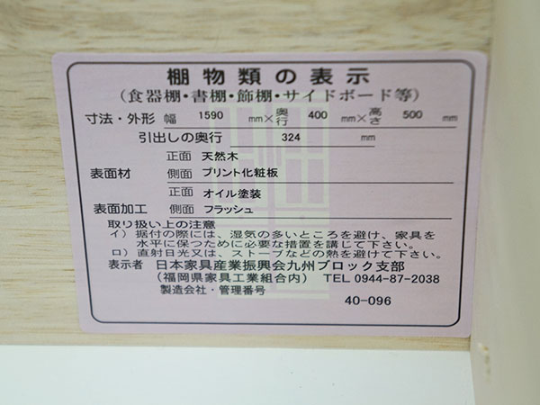hinataka_1002-img600x450-1469437641d4jiqd22140