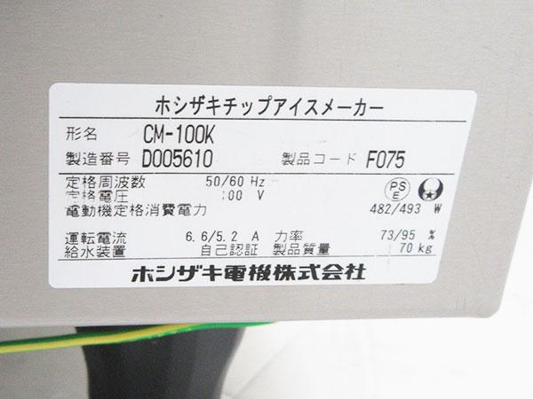 cyubo_no1-img600x450-1478762111zqfnyn25197